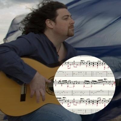 Solea no.1 (Sheet Music/Tablature)