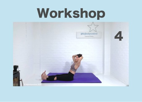 WORKSHOP 4 - Classical Pilates 'Strip-Back' The Neck-Pull (Running Time:  114 Minutes)