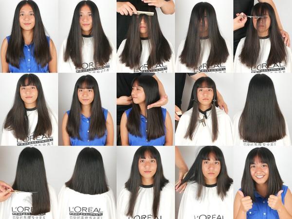 Kylie Long Bob Haircut 4