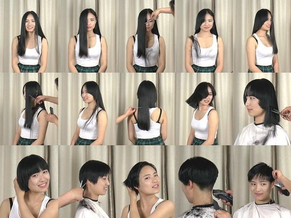Carol Pixie Haircut