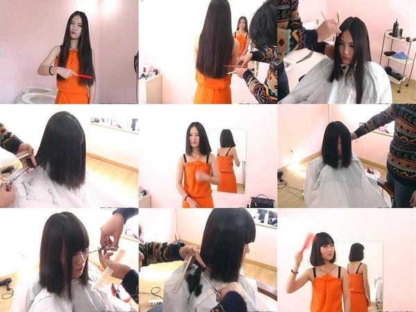 Wang Ting Long to Bob Haircut