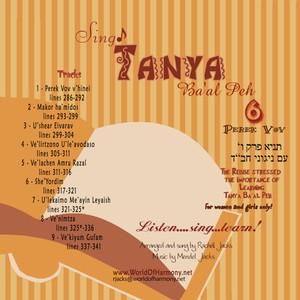 CD06 Perek Vov Tanya