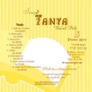 CD05 Perek Hey Tanya