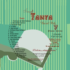 Perek Zayin Tracks 2-5 Girls version