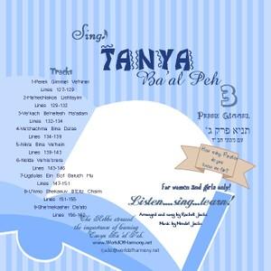 CD03 Perek Gimmel Tanya Ba'al Peh Music
