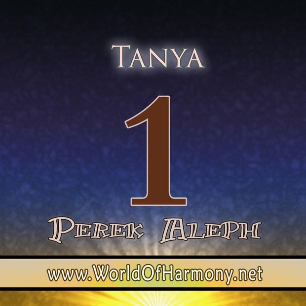 CD01 Perek Aleph Tanya - Boys version