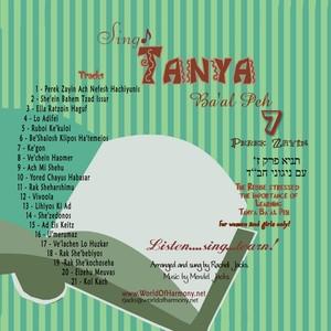 Perek Zayin Track 01 Girls version