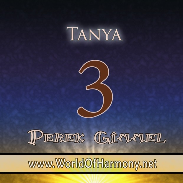 CD03 Perek Gimmel Tanya - Boys version