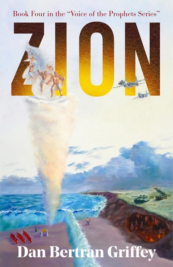 Zion [ Book 4 ]