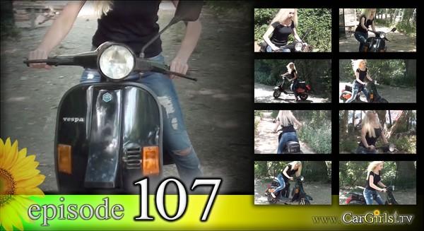 Cargirls Episode 107