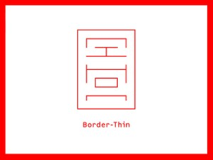 Nihon Border - Thin