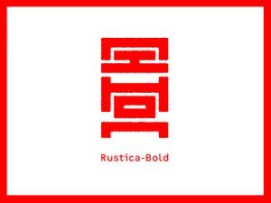 Nihon Rustica - Heavy