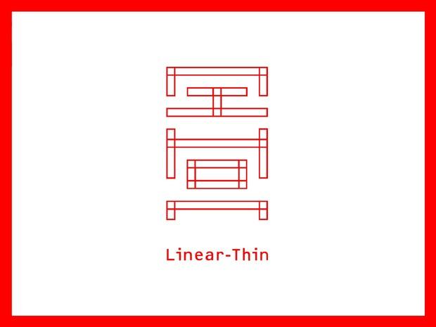 Nihon Linear - Thin