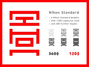 Nihon Standard