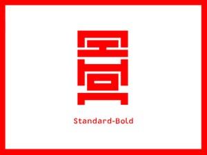Nihon Standard - Bold
