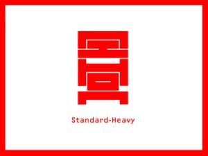 Nihon Standard - Heavy