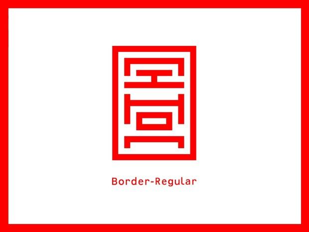 Nihon Border - Regular