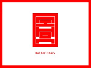 Nihon Border - Heavy