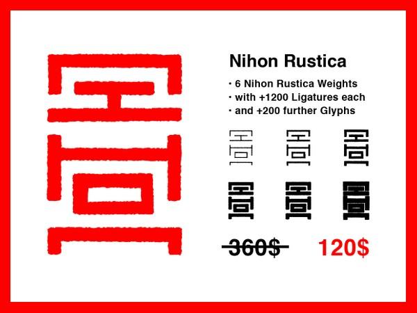 Nihon Rustica