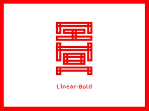 Nihon Linear - Bold
