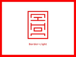 Nihon Border - Light