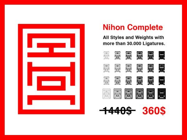 Nihon Complete