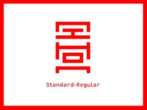 Nihon Standard - Regular