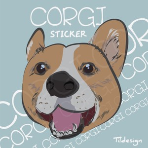 Big corgi vector sticker
