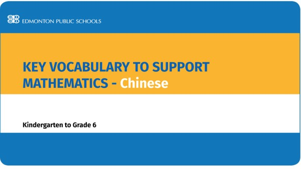 Key Vocabulary to Support Mathematics Chinese Kindergarten to Grade 6