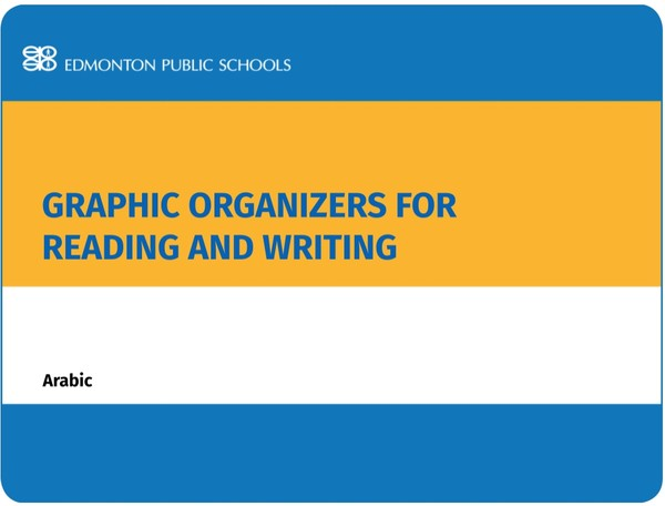 Graphic Organizers for Reading and Writing - Arabic