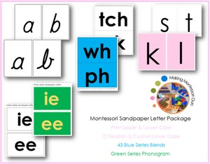 Montessori Sandpaper Letter Printable Package