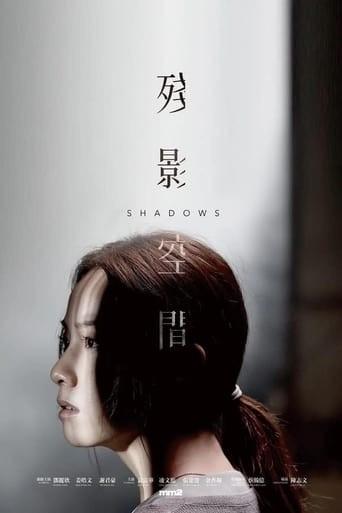 WATCH Shadows (2020) HD Full Movie online free ypf