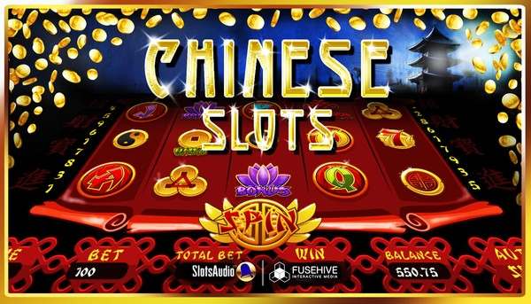 CHINESE SLOT GAME SOUND EFFECTS LIBRARY - China Music and Sounds for Casino Games [Royalty-Free]
