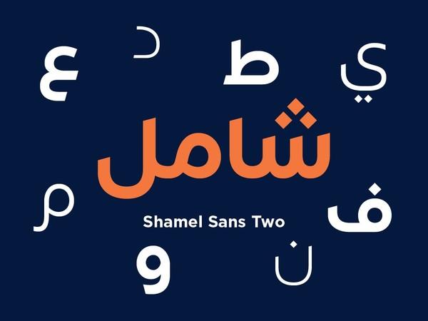 Shamel Sans Two