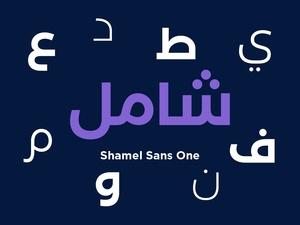 Shamel Sans One
