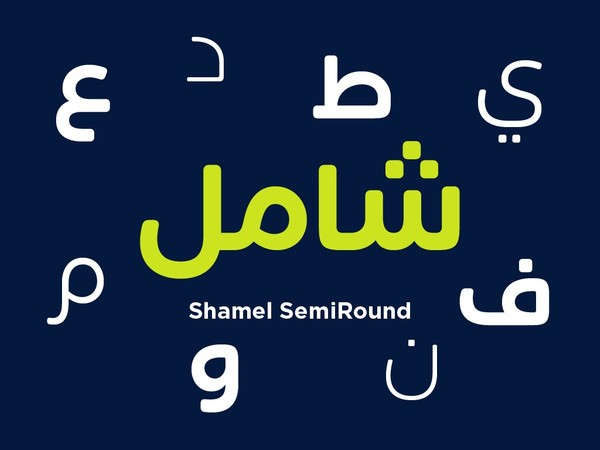 Shamel SemiRound