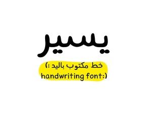 Yaseer Typeface
