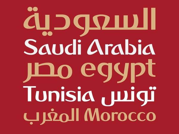 Dusha Arabic Typeface