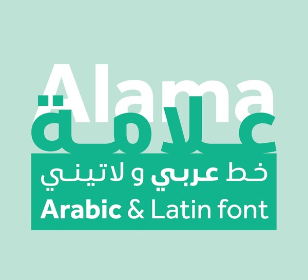 Alama Typeface