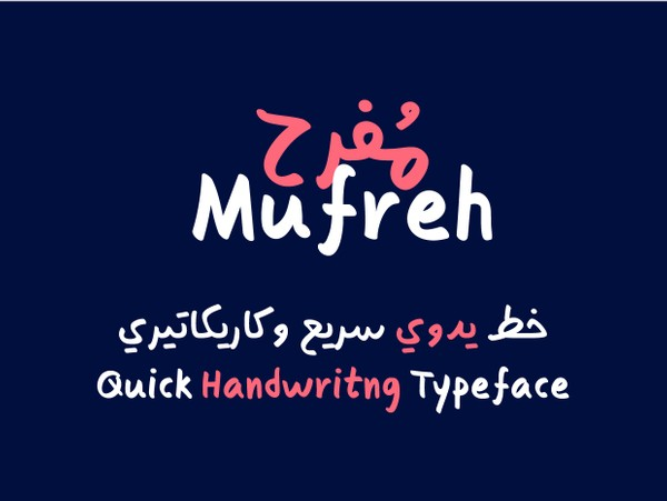 Mufreh Typeface