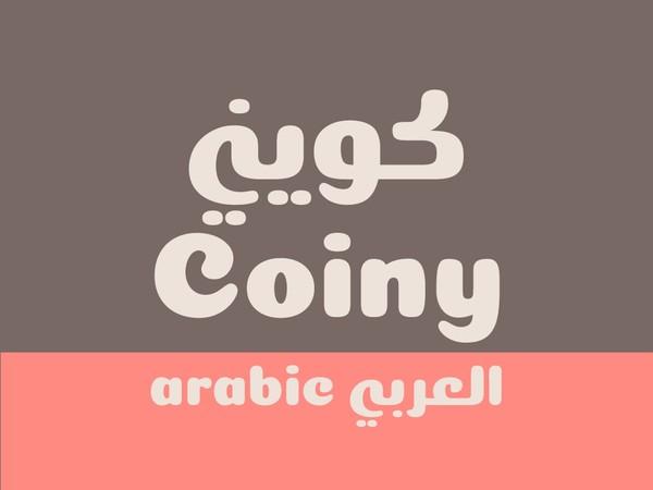 Coiny Arabic