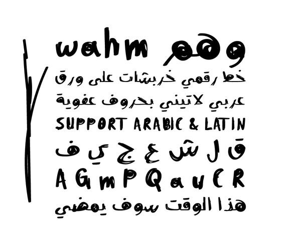 Wahm Two Typface