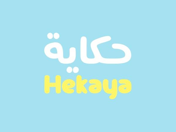 Hekaya Typeface