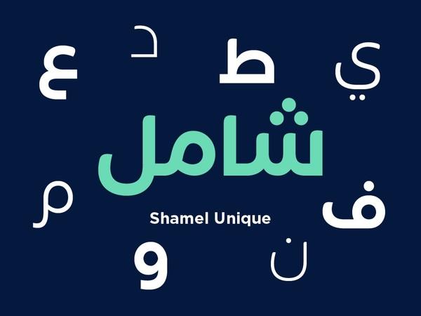 Shamel Unique