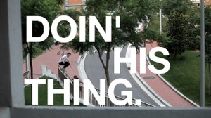Nick Lomax Doin' His Thing. (2012)