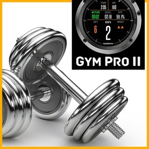 Gym Pro II - Key & Guide