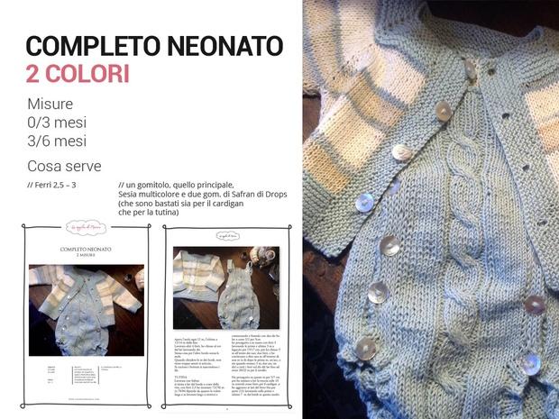 Completo Neonato 2 misure
