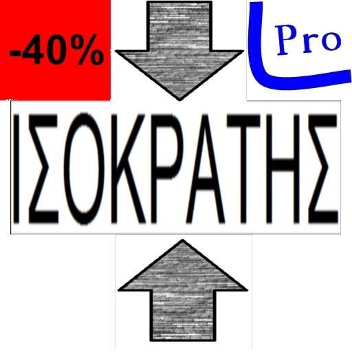ΨΗΦΙΑΚΟΣ ΙΣΟΚΡΑΤΗΣ-pro
