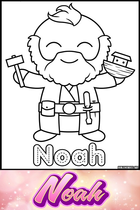 Li'l Heroes of the Bible: Noah