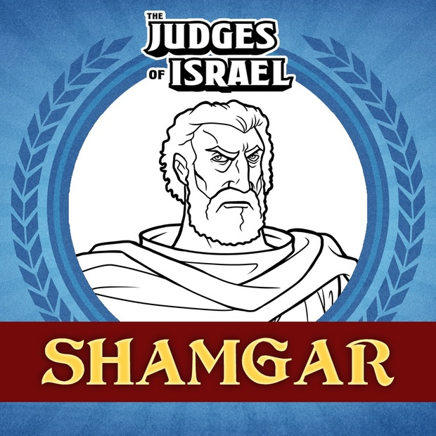 The Judges of the Bible: Shamgar